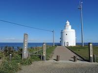 Nosappumisaki Lighthouse Stock photo [2895366] Hokkaido
