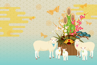 Sheep of parent-child and Kadomatsu Agassi, with Tensho [2898198] Not