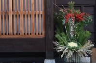 New Year decorations Kadomatsu Stock photo [2900447] Kadomatsu