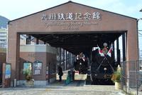 Kyushu Railway Memorial Stock photo [2901036] Kyushu