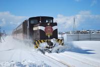 Tsugaru Railway Stock photo [2976235] Train