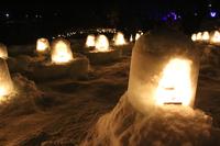 Yunishigawa Onsen Kamakura Festival of Japan night view heritage Stock photo [2979210] Japan