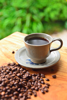 Coffee Stock photo [2980798] Coffee