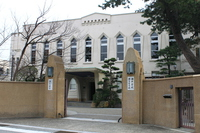 School gate of prestigious school Stock photo [2981881] Nada
