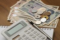 Money management Stock photo [2982014] Savings