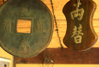 Moneychangers sign of the Edo Period Stock photo [91218] Old