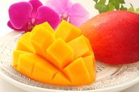 Mango cut fruit tropical Stock photo [3154951] Mango