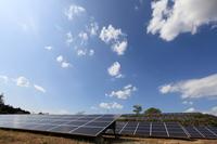 Mega Solar Stock photo [3157411] Solar