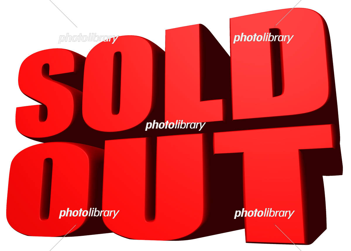 売り切れ イラスト素材 フォトライブラリー Photolibrary