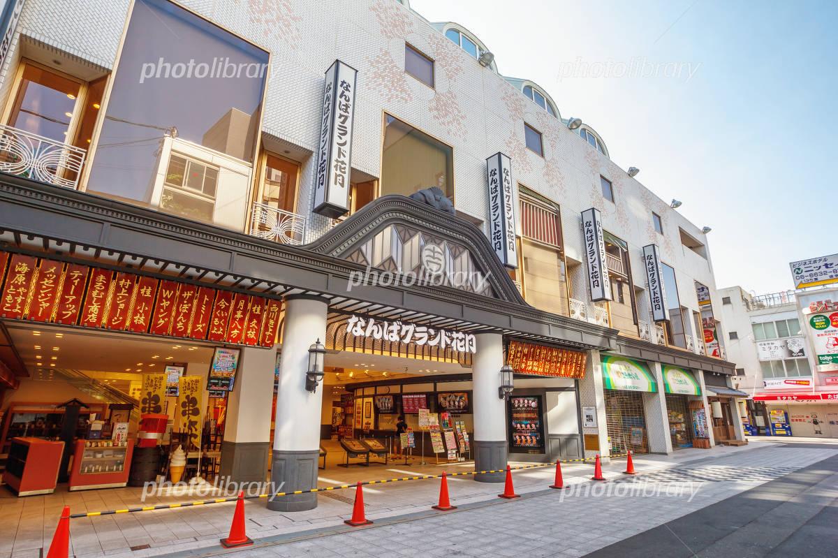 大阪府の観光地