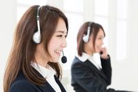 Operator woman Stock photo [3258520] Operator