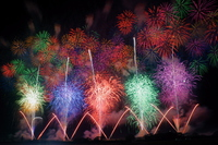 Sakata fireworks Stock photo [3261610] The