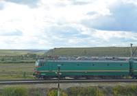 Trans-Siberian Railway from the bus Stock photo [3262672] Russia