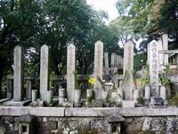 Choshu tomb of samurai Takasugi Shinsaku, Kusaka GenMizuho Irie ninety-one (Kyoto Lingshan Gokoku Shrine) stock photo