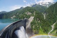 Kurobe Dam and rainbow Stock photo [3268540] Kurobe