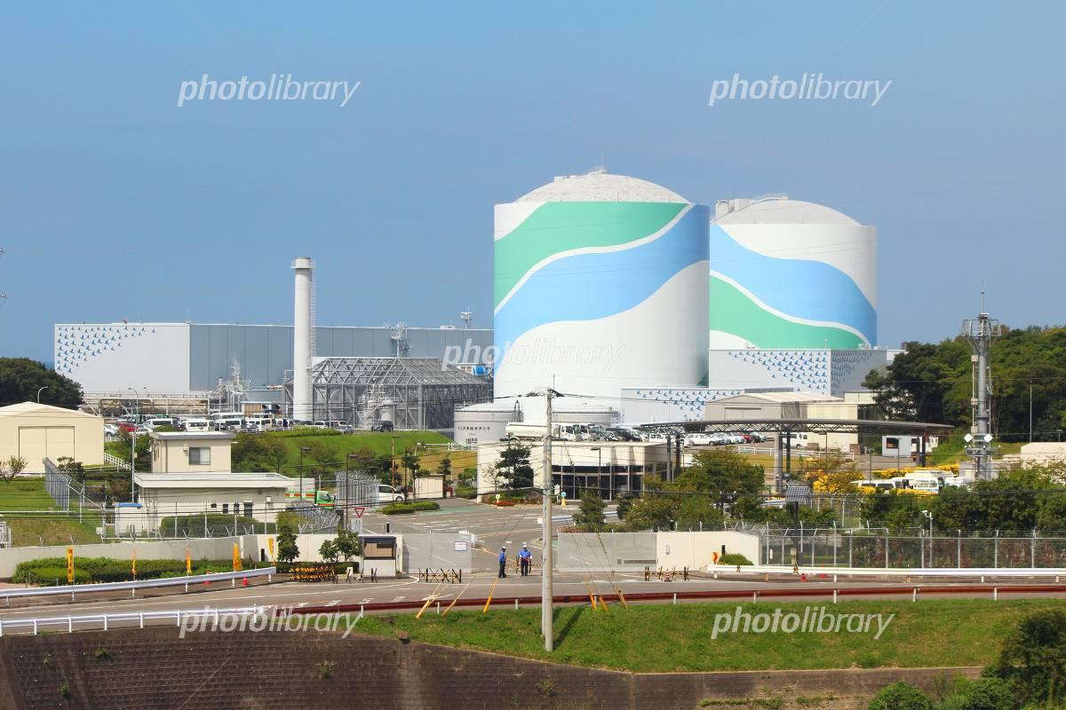 Sendai Nuclear Power Plant Photo