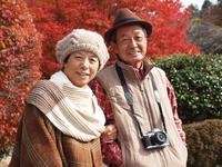 Senior couple to enjoy the fall foliage Stock photo [3352971] Front