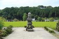 Nara Soga no Iruka Kubitsuka Stock photo [3357598] Soga