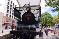Steam locomotive Stock photo [3360512] Oita