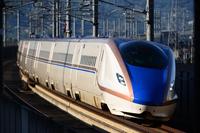 E7 Shinkansen Stock photo [3361813] Bullet