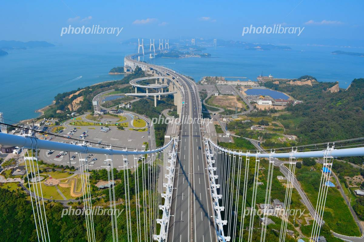 View from Kita Bisan-Seto Bridge tower top Photo