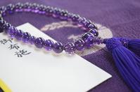 Rosary Stock photo [3444082] Donation