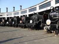 Plum alley locomotive building, and cue Stock photo [3446450] SL