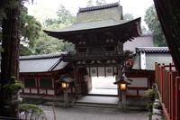 Ishigami Shrine Stock photo [3448886] Road