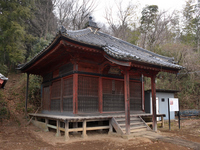 Sanada son Inubushi farewell Stock photo [3450821] Farewell