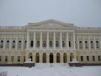 Russian Museum Stock photo [3451683] Russian