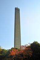 Gold Tower Stock photo [3451986] Shikoku