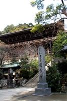 Hyogo Prefecture Shosha Madoka Christian temple Stock photo [3537322] Shosha