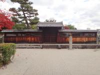 Emperor Go-Shirakawa Ling (Kyoto / Hōjūjidono) Stock photo [3542680] Emperor