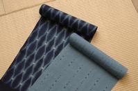 Oshimatsumugi cloth Stock photo [3545941] Oshimatsumugi