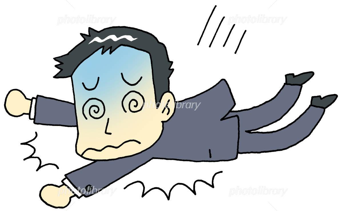 倒れる 男性 イラスト素材 3661043 フォトライブラリー Photolibrary