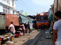 Line market of Thailand Mekuron Stock photo [3654237] Mekuron