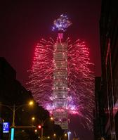 Taipei Fireworks Stock photo [3654996] Fireworks