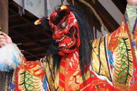 Matsuo Taisha Setsubun Festival Stock photo [3655771] Kyoto