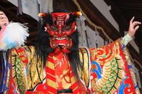 Matsuo Taisha Setsubun Festival Stock photo [3655776] Kyoto