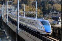 Hokuriku Shinkansen shine Stock photo [3655830] Hokuriku