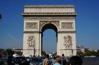 Arc de Triomphe Stock photo [3657361] Paris