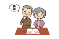 Tsuikatsu ending note old age inheritance [3659900] Old