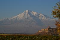 Mount Ararat Stock photo [3659924] Armenia