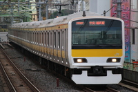 Central and Sobu E231 system 500 series A520 organization Stock photo [3661387] Railway