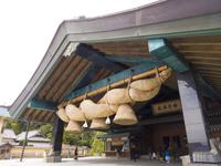 Izumo Taisha Stock photo [3661486] Shimane
