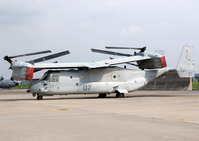MV-22B Osprey Stock photo [3664690] Aircraft