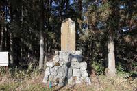 Monument of toe Noriyuki Torii Suneemon Haritsuke-shi Stock photo [3664759] Toe