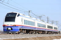 Yuki known express Stock photo [3664950] JDS