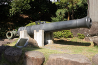 The Nirayama reflection furnace restored 24 pounds cannon Stock photo [3759476] Nirayama