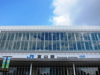 Toyama Station Stock photo [3762546] Toyama